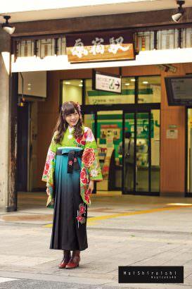 shiraishi mai hakama1